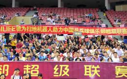 国内扫地机品牌ILIFE强势进入2015乒超联赛