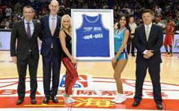 哈尔滨啤酒与NBA中国续签市场合作伙伴协议