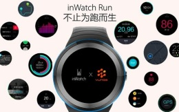 inWatch Run 众筹过百万 专业运动智能手表受追捧