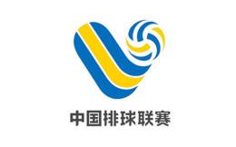 中国排球联赛商务运营推广合作伙伴公开招商项目公告