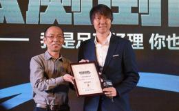 李铁上海代言足球游戏 回应遭中超公司重罚事件