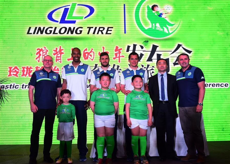 赞助合作|沃尔夫斯堡签约玲珑轮胎,为中国青少年搭建足球圆梦平台