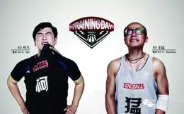 """篮球真人秀Training Day第一季流量5000万 """"小黑""""阿联大鹏还有更大野心"""