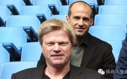 揭秘德国体育解说员待遇:卡恩绍尔说一场球5万欧元?
