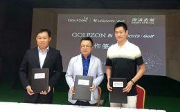 赞助合作 | GOLFZON与乐视体育成功签约