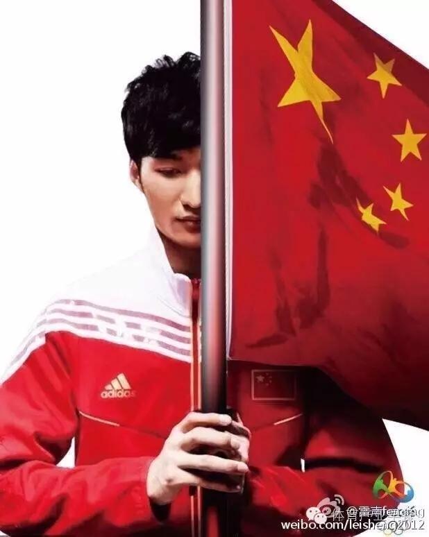 体育产业早餐8.4 | 雷声将出任中国体育代表团里约奥运开幕式旗手 棒垒球冲浪滑板攀岩空手道进入东京奥运会