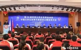 乔丹体育助力世界大冬会中国军团