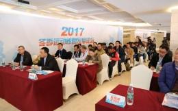 冬季运动校园发展论坛在京举行 将大力促进青少年冰雪运动