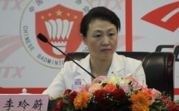 李玲蔚当选中国奥委会副主席释放积极信号:群团将深化改革与行政级别脱钩