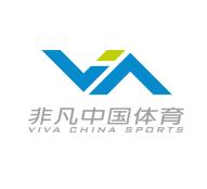 非凡中国体育