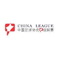 中国足球甲级联赛