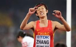 男子跳高预赛张国伟出局 女子1500迪巴巴小组第1