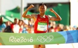 创历史!男子20km竞走中国卫冕包揽冠亚 王镇夺金