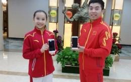 中国体操队签约海信集团 开启巴西奥运会序幕