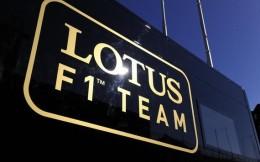 路特斯F1车队公布2014年报 亏损减少5600万英镑