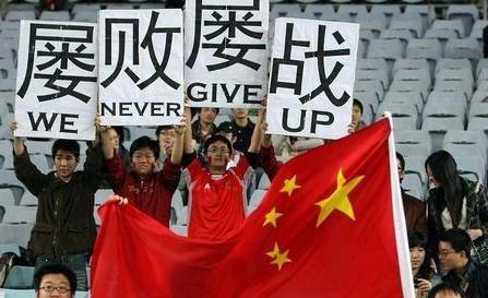 国足迎重大利好!2026世界杯决赛圈名额分配:亚洲8席