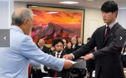 日本财团资助日残疾大学生  助力2020东京残奥会
