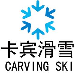 新三板冰雪第一股卡宾滑雪2016营收1.4亿  同比增长逾一倍