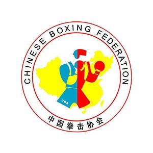 中国拳击协会