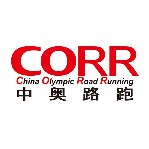中奥路跑(北京)体育管理有限公司