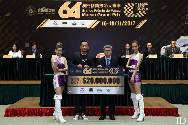 太阳城集团成为第64届澳门格兰披治大赛车冠名赞助商