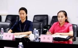 李琰当选中国滑冰协会主席  申雪任常务副主席
