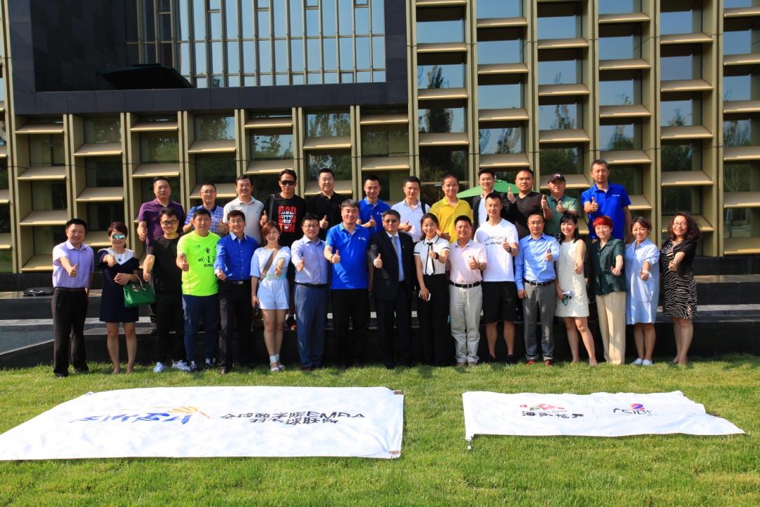 全球商学院EMBA羽毛球赛10月开打 羽坛黄金搭档马晋徐晨出席