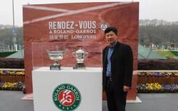 中国网球学院院长蒋宏伟荣任中国网球协会副主席