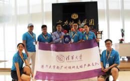 清华大学到访富力 探寻足球产业发展