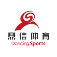 北京鼎信体育产业股份有限公司