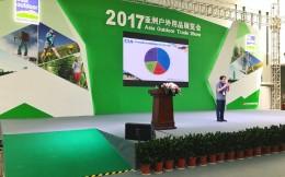 《2016年度中国户外用品市场调查报告》发布 揭秘484亿户外大生意