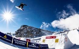 冬奥项目单板大跳台落户首钢 将建体育产业示范区