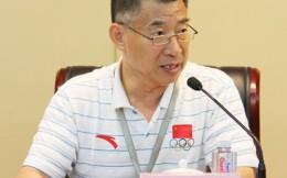 国家体育局竞体司副司长刘爱杰当选中国赛艇协会主席