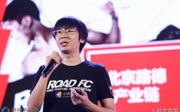 北京路德张小蝶:预计2017年将为合作赞助商产生超15亿元总价值