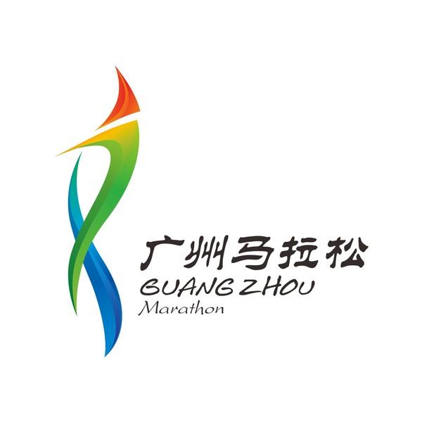 广州马拉松
