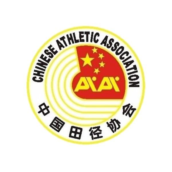 中国田径协会