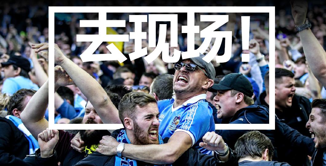 托迈酷客与曼城签约三年 成为球队中国官方旅游合作伙伴