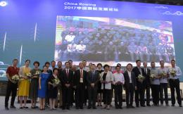 中国赛艇协会主席刘爱杰:东京奥运会中国赛艇队14个项目要全面参赛
