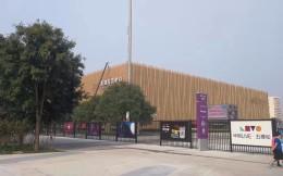 早餐9.17 | 凯迪拉克冠名五棵松体育馆 NBA举行耐克球衣发布会