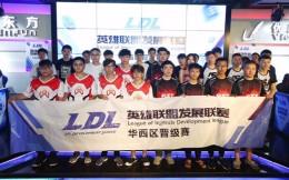 人民常奥RW电竞俱乐部获估值2亿元A轮融资 投资方为上海逸雄资本
