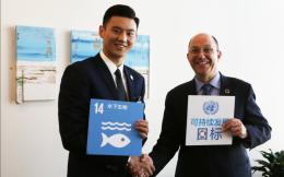 宁泽涛到访联合国总部宣传环保 经社部助理秘书长接见