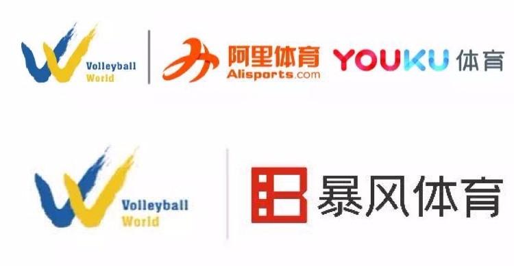 官宣:阿里体育与暴风体育获得新赛季排球超联赛新媒体版权