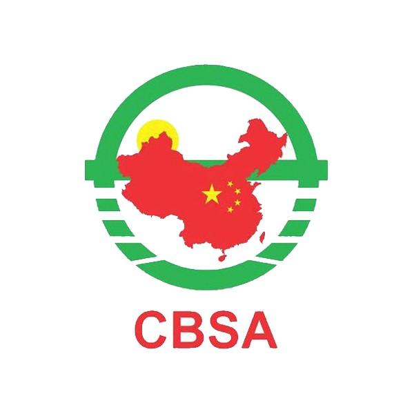 中国台球协会