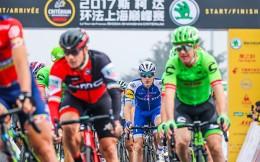 2017斯柯达环法上海巅峰赛席卷申城 弗鲁姆称雄 康塔多完美谢幕