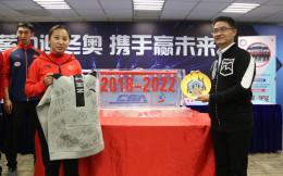 腾讯体育正式成为中国滑冰协会独家互联网合作伙伴