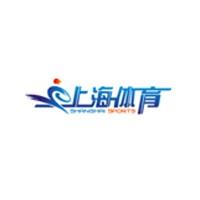 上海市体育局
