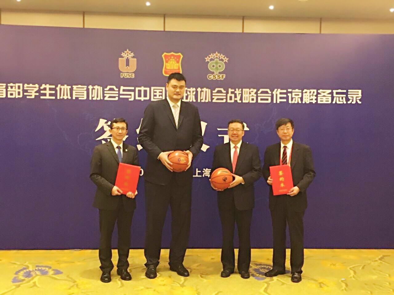 中国篮协与教育部学生体协签署战略合作备忘录