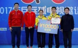 李晓霞退役后首现身业余赛场 夫妇踢馆CFC乒乓球电视邀请赛