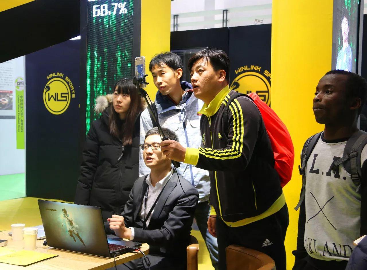 首届国际足球产业博览会在京开幕,同道携全新巨作参展亮相