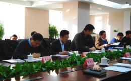 篮球世界杯组委会召开首次常务执行主席办公会 李颖川提七点要求